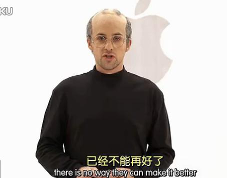 认真你就输:iphone 5首发宣传片