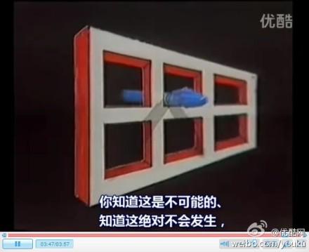 神奇的视错觉:艾姆斯窗
