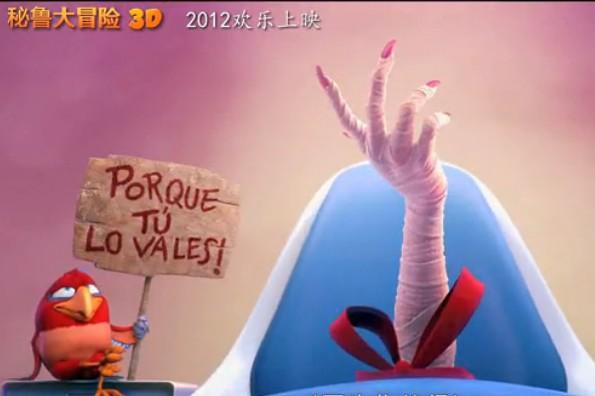 僵尸美甲 - 《秘鲁大冒险3D》