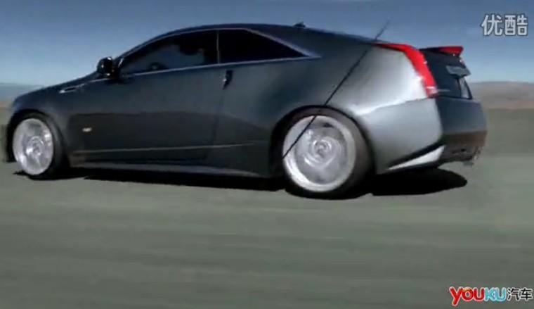 售128.8万元 凯迪拉克CTS-V Coupe重磅登陆