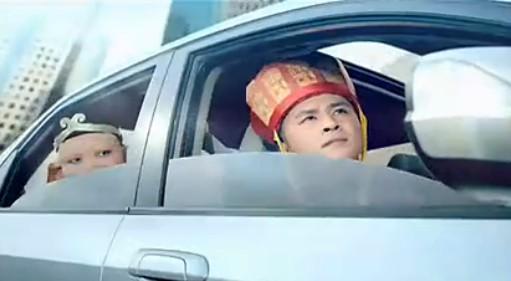 2011年度最给力汽车电视广告,穿越+网络+哲理