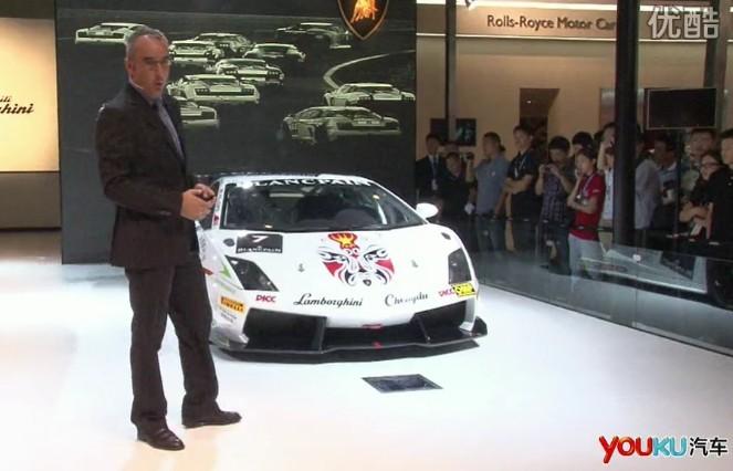 兰博基尼携三款超级跑车亮相成都车展