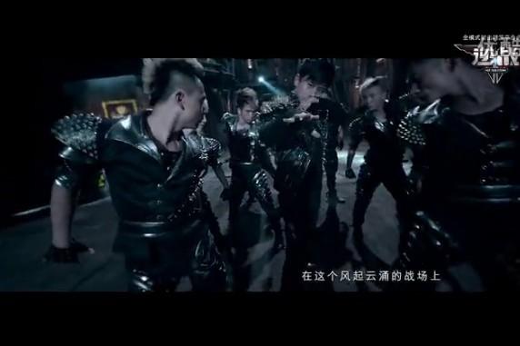 张杰《逆战》主题曲mv全球首曝