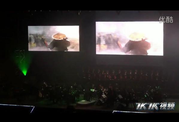 VGL暴雪魔兽世界音乐会上演《熊猫人之谜》主题曲
