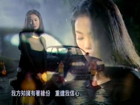 王菲 容易受伤的女人