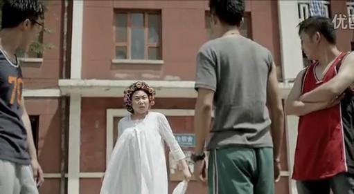 士力架新剧《易怒包租婆》