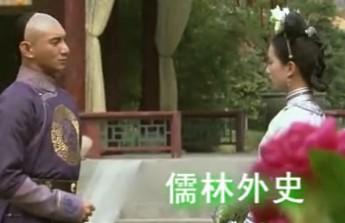 当北京青年遇上步步惊心[恶搞配音]