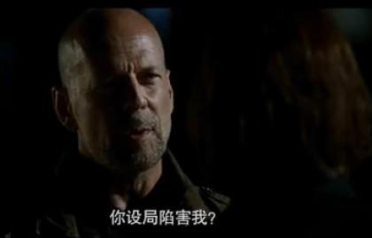 《白昼冷光》先导中文预告 菜鸟斗特工24小时定输赢