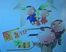 北京:入园存30万免学费 幼儿园被疑非法集资[超级新闻场]