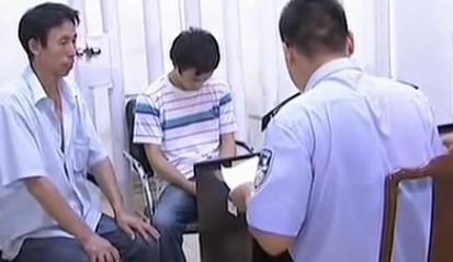 威胁国航班机嫌犯未成年 证实患有精神病