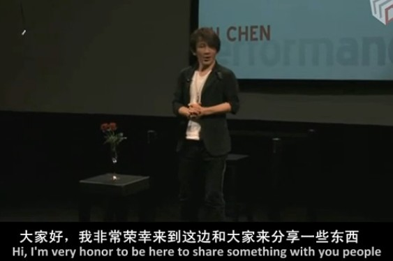 刘谦EMC表演全球无人破解的巴格拉斯效果 110711