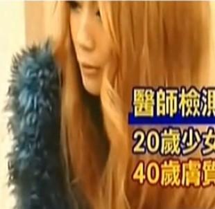 不敢素颜韩国女孩两年不卸妆