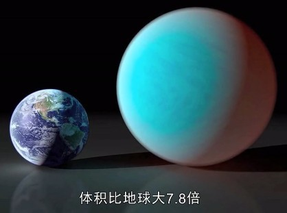 看!天上有颗钻石行星