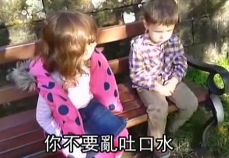 四岁姐姐训两岁弟弟 萌翻网络