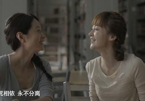 """电视剧《失恋33天》之""""失恋style""""闺蜜物语"""