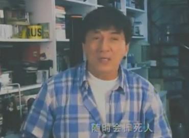 """影视纪 成龙""""泪洒""""《十二生肖》片场"""