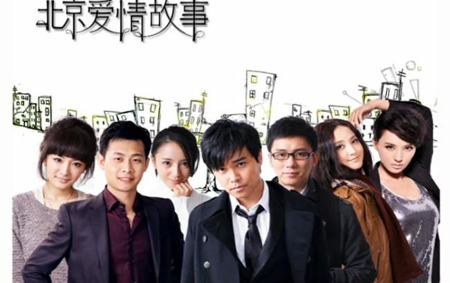 《北京爱情故事》花絮 三个男人一台戏