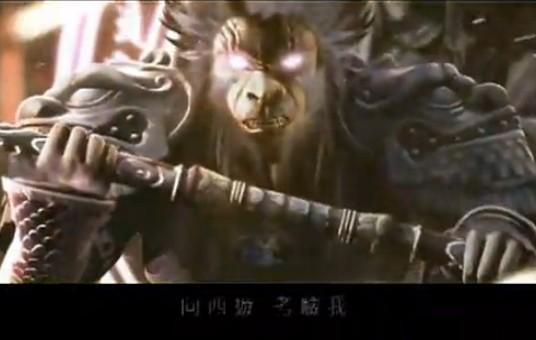 周杰伦作曲,黄怀晨新歌MV《西游释厄传》官方完整版