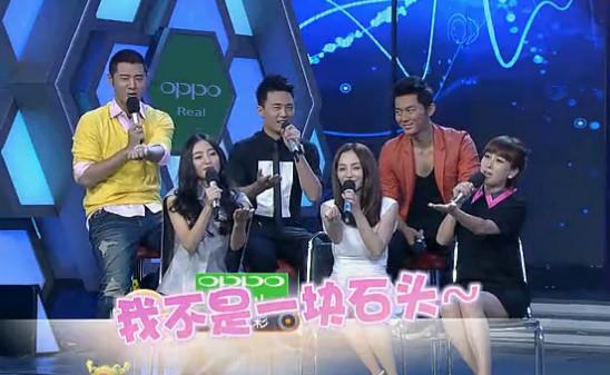 快乐大本营20121027《北京青年》剧组节目预告
