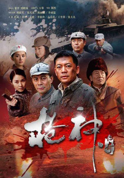 """《枪神传奇》即将登陆北京卫视 张光北演绎""""抠门""""厂长"""