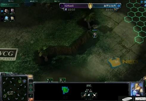 三星WCG2012中国总决赛SC2小组赛IG.Xluos vs ForLove.BreakGG