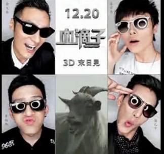 《血滴子》首支片场花絮 众星玩嗨江南style