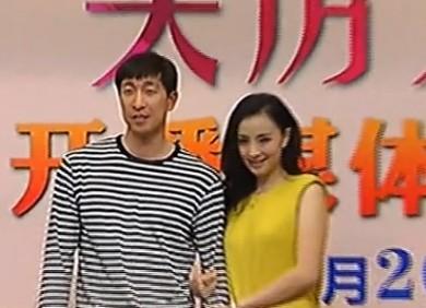 """《买房夫妻》上海发布 小陶虹为房""""痴狂"""""""