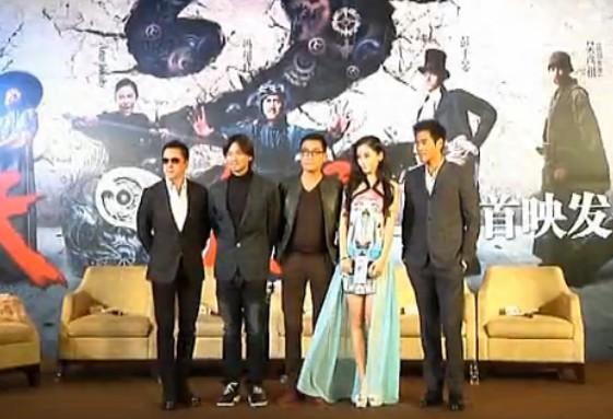 """《太极2》上海首映会 Angelababy彭于晏集体""""脱光"""""""