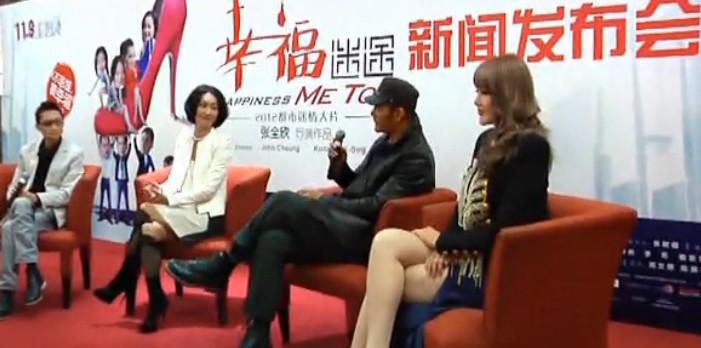 《幸福迷途》来沪首映 惠英红自曝曾被小三打败