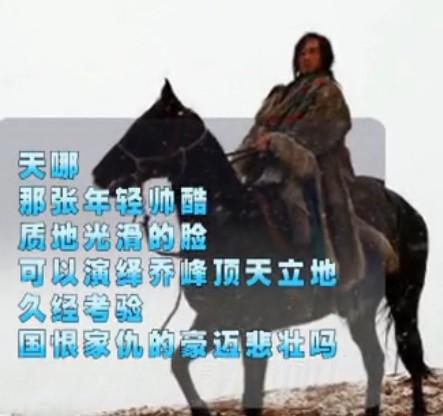 新版《天龙八部》造型曝光 乔峰阿紫雷翻网友
