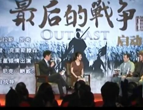 合拍片《最后的战争》北京启动 尼古拉斯凯奇将与中国女星搭