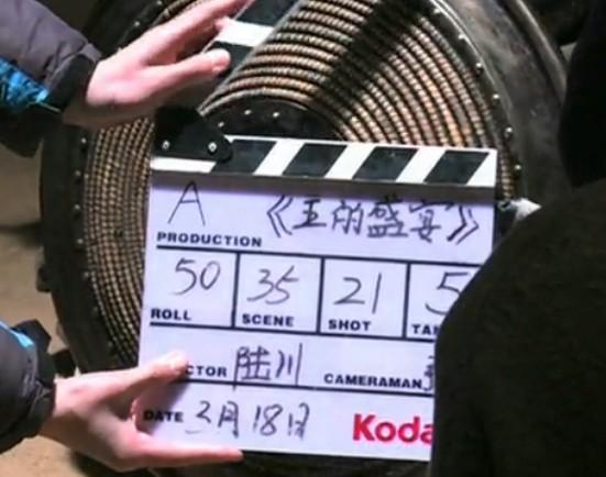 """《王的盛宴》再曝纪录片 """"项庄舞剑""""杀机重重"""