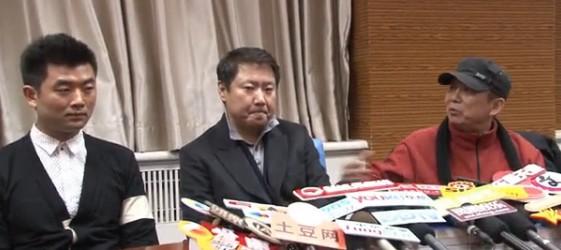 黄晓明拍摄《白发魔女》意外受伤说明会121119