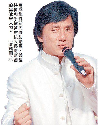 成龙澄清持枪已是30年前 否认接受警方调查