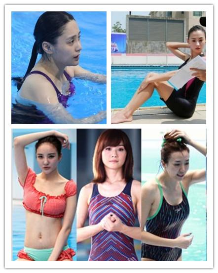 众女星泳装跳水拼三围 素颜象腿遭网友吐槽