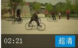 别具一格的单车特技表演