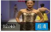 中国国际时装周--名瑞婚纱礼服发布