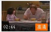 爆笑父女对话_这个爸爸要崩溃了,养个女儿容易吗?