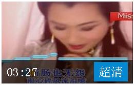 搞笑牛人反串赵雅芝_super囧!!