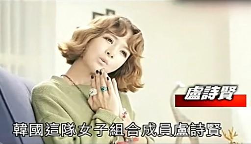 韩女星偷窃服装被捕 经纪人称有抑郁症