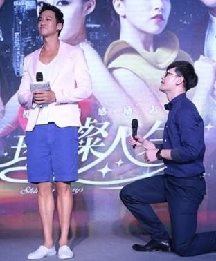 何润东被男求婚热吻 害羞否认自己是GAY