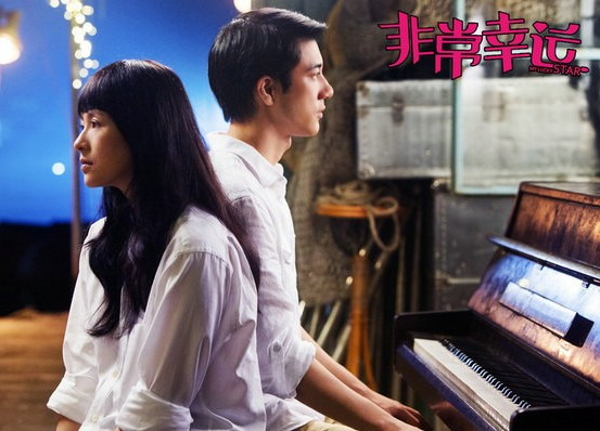 章子怡王力宏隔空甜蜜深情对唱 《爱一点》MV
