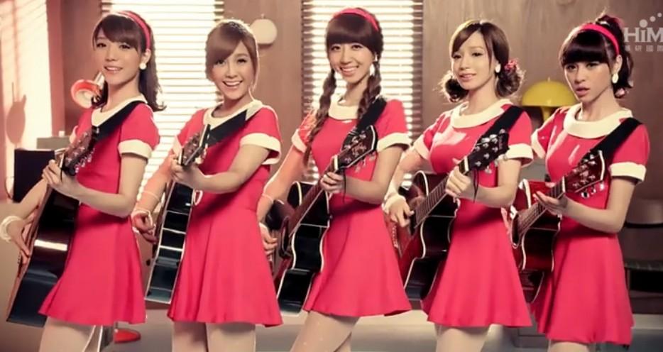 美腿团Popu Lady复古新单《妈妈送我一个吉他2013》
