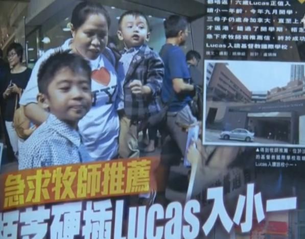 张柏芝死磕教友Lucas成功插班 刚入学又翘课