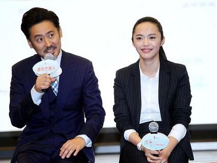 姚晨新剧演离婚律师 被问家庭破裂尴尬黑脸