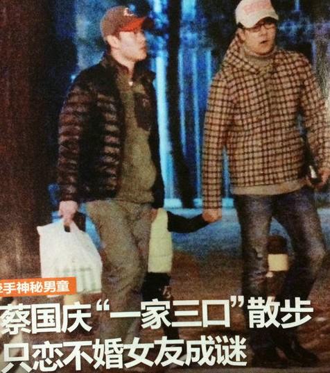 """蔡国庆与神秘男牵手""""儿子""""散步回家 感情成谜"""