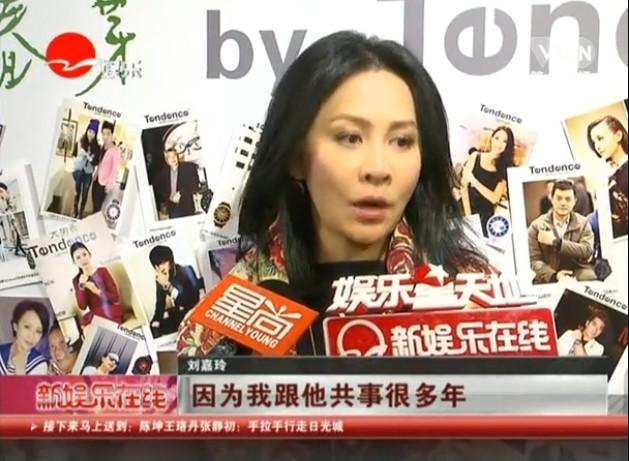刘嘉玲力挺李亚鹏:他绝对是一个慈善家