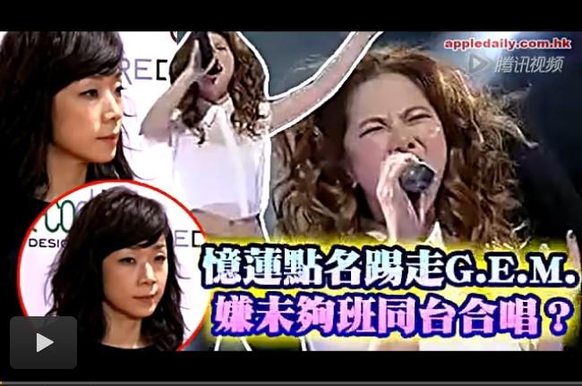 港媒曝林忆莲嫌弃邓紫棋 不愿同台拒绝参加《歌手2》