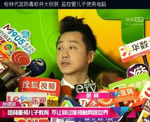 庾澄庆称自己电脑白痴 骄傲六块肌傲人