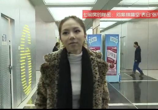 邓紫棋看张宇MV激动想揍女主角